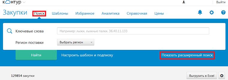 завод чкалова новосибирск официальный сайт