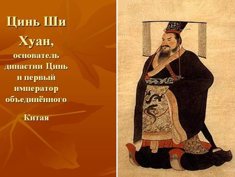 маньчжурская династия