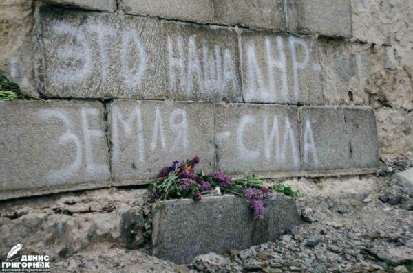 саур могила википедия