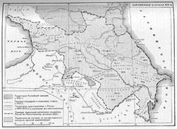 русско персидские войны таблица