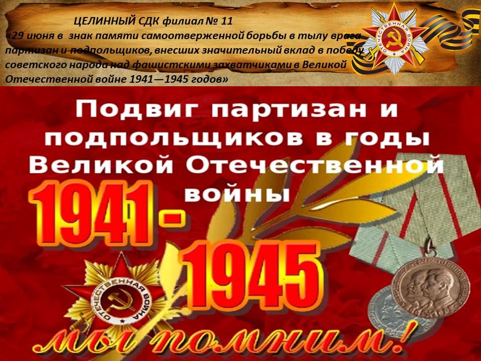 самый храбрый народ в россии