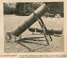 химическое оружие было применено впервые