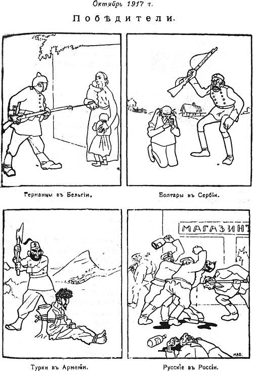 моонзунд википедия