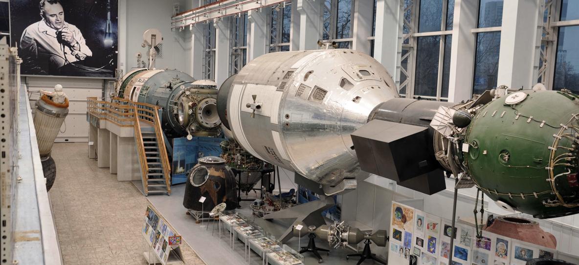 ао ракетно космический центр прогресс