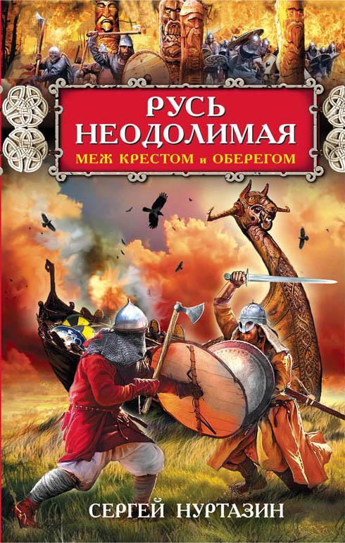провозглашение болеслава королем польши дата