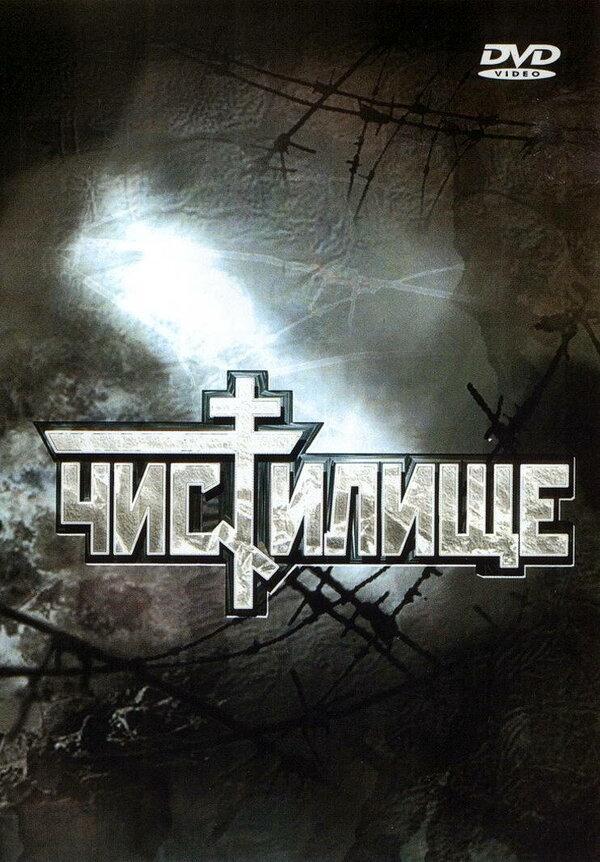 убийство русских солдат в чечне