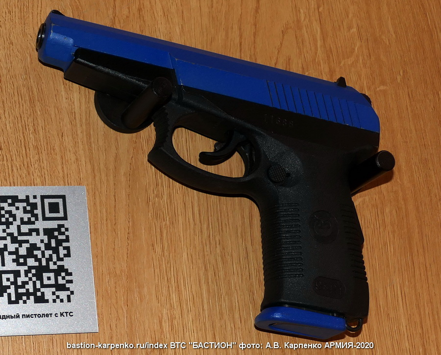 пистолет гюрза википедия