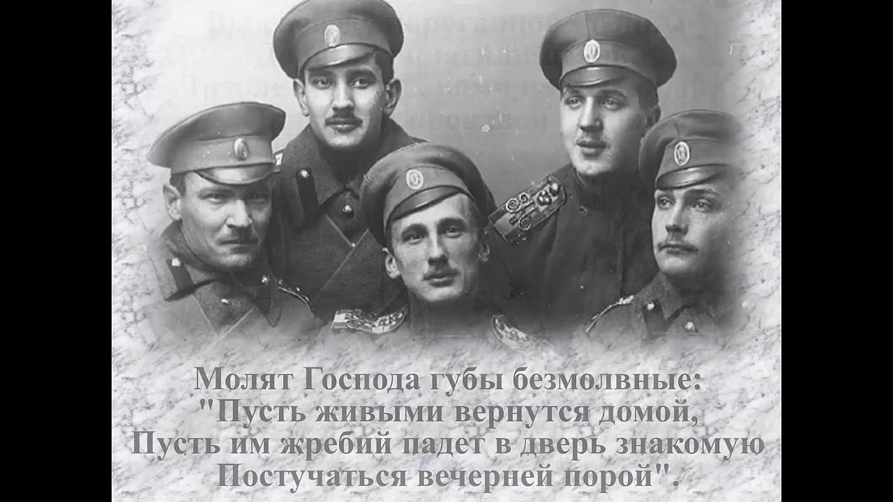 прощание славянки википедия