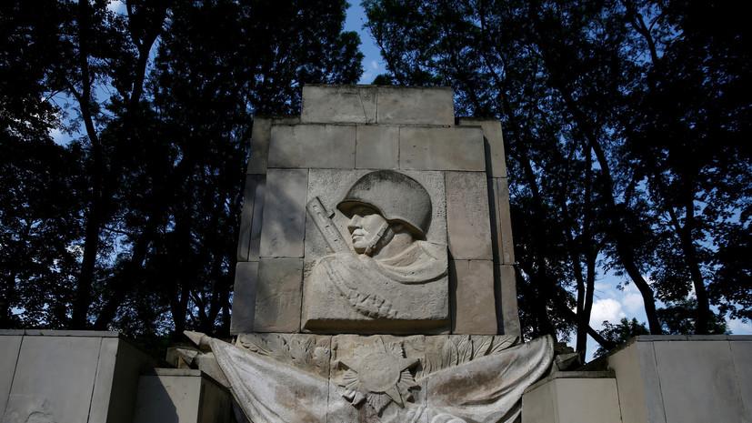 памятник русскому солдату в берлине
