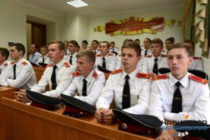 вузы министерства обороны рф официальный сайт