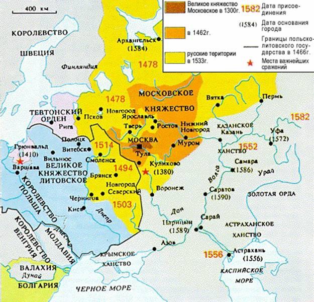 противостояние москвы и твери в 14 веке