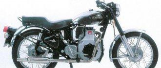 немецкие мотоциклы второй мировой