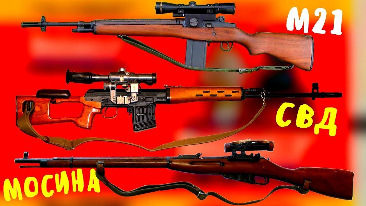 самый большой калибр снайперской винтовки