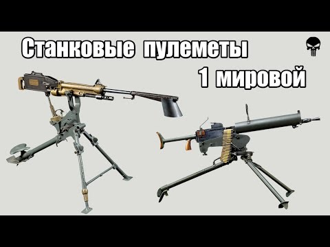 калибр пулемета