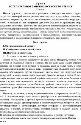 описание картины александр невский