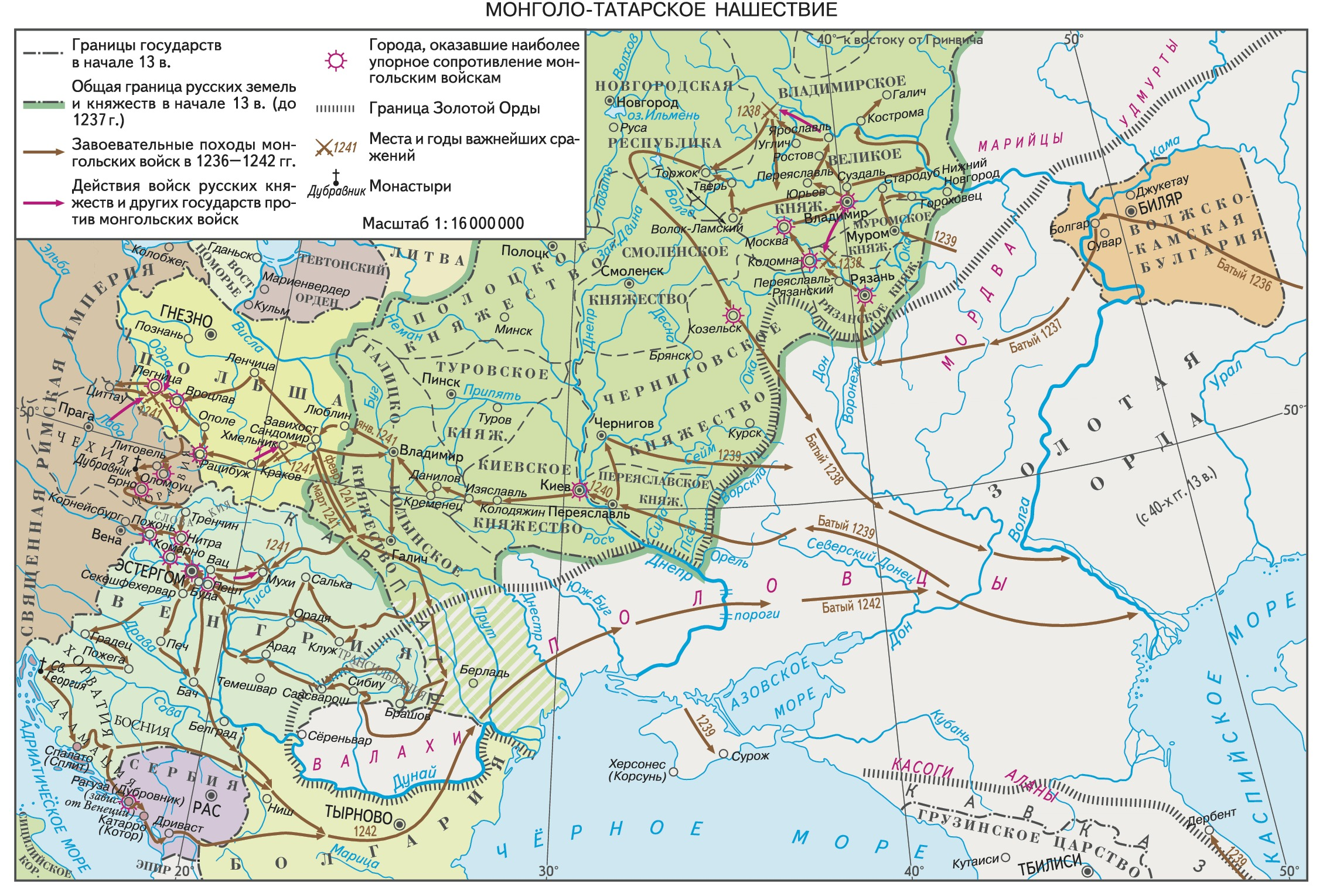 взятие татарами владимира
