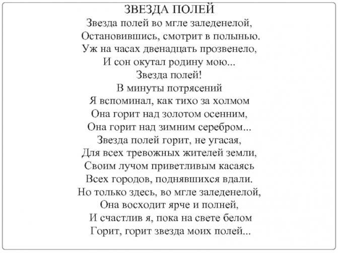 михаил васильевич лермонтов