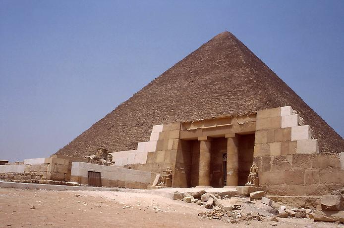 династии фараонов