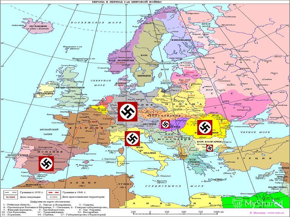 германия в 1 мировой войне