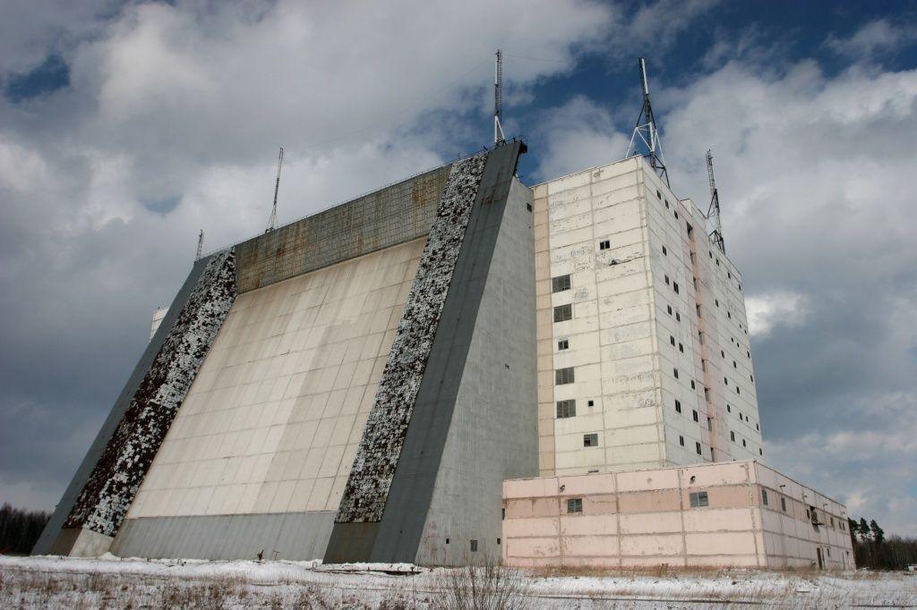 российская база