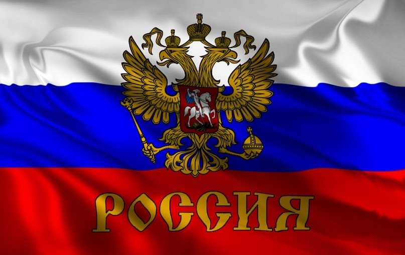 национальность русская или россиянка