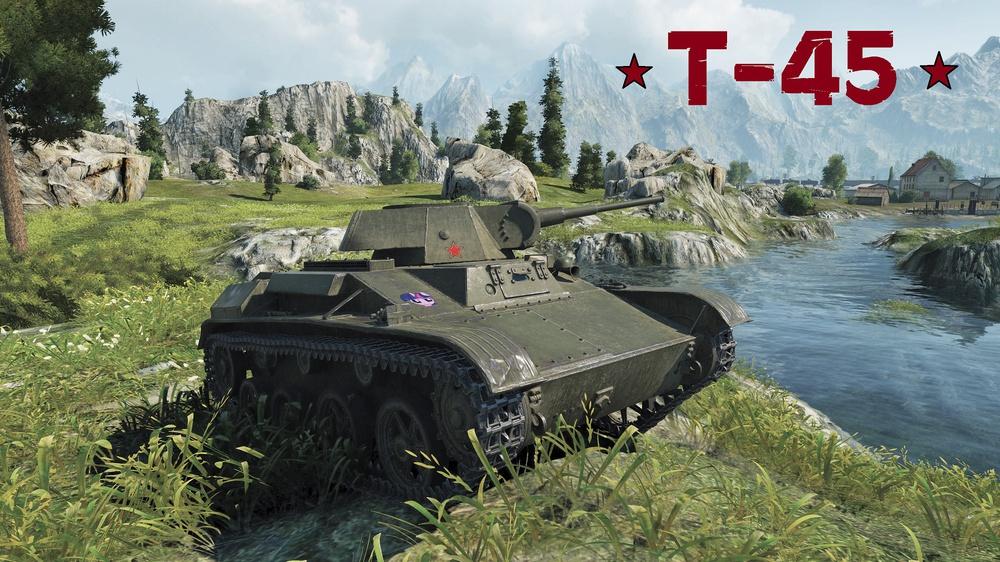 т 45 танк