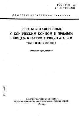 1478 год в истории россии