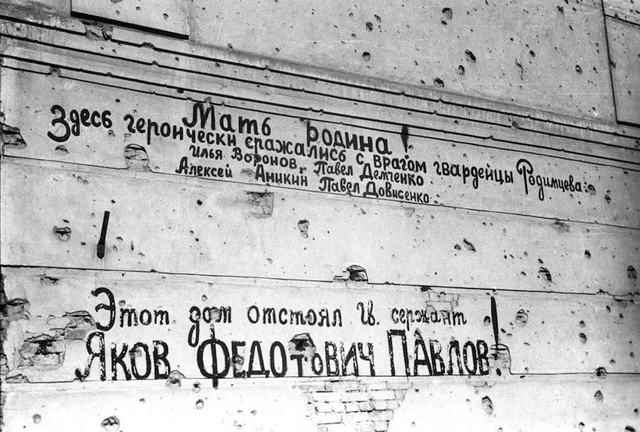 сталинград это какой город сегодня