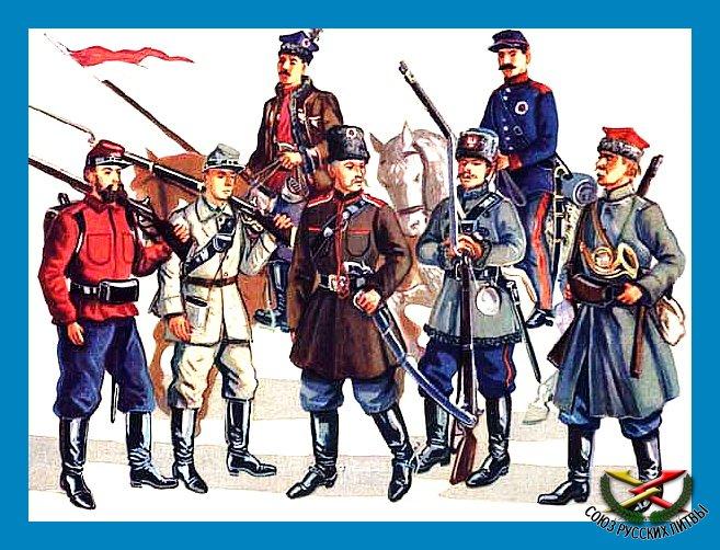 восстание 1863
