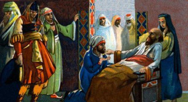 что означает слово халиф