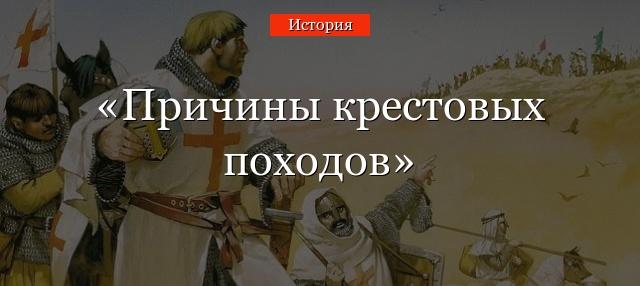кто участвовал в третьем крестовом походе