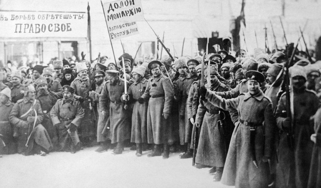 революция февраль 1917