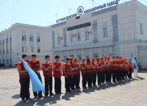 ао улан удэнский авиационный завод официальный сайт