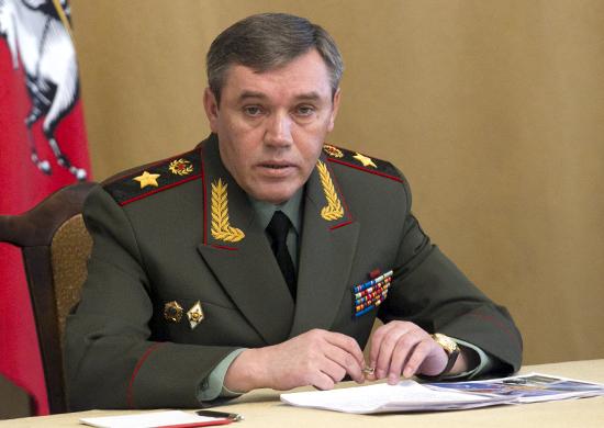 генерал армии российской федерации