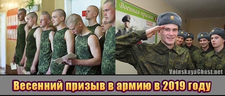 плюсы военной службы
