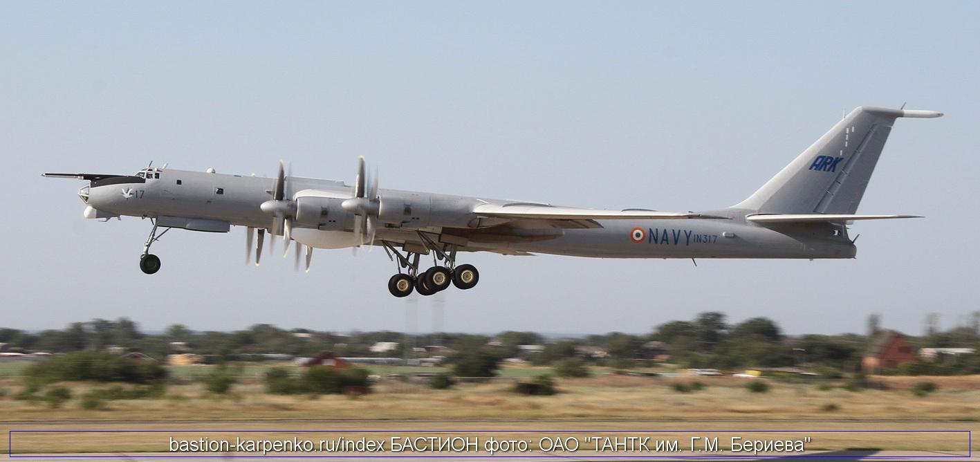 самолет ту 142