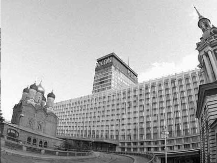 пожар в гостинице россия в 1977 причина