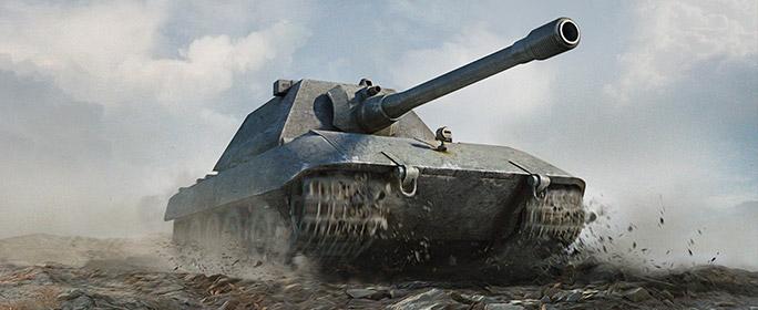 яга танк