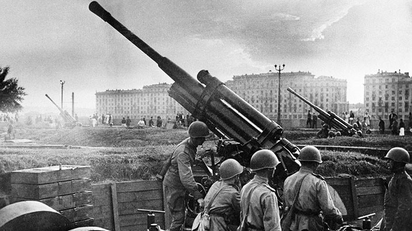 день начала контрнаступления под москвой