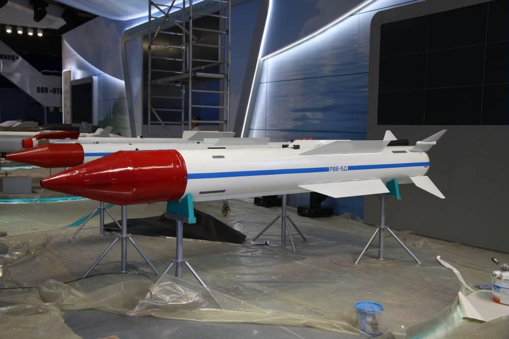 р 37 ракета