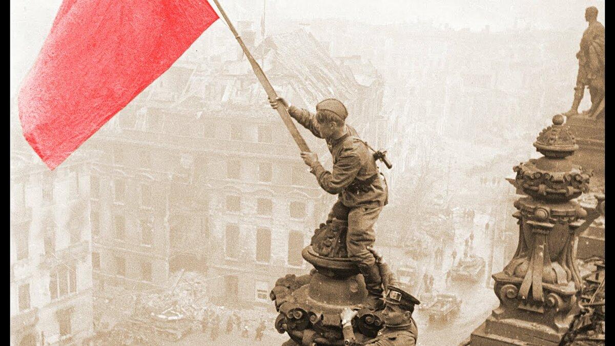 кто поднял знамя над рейхстагом