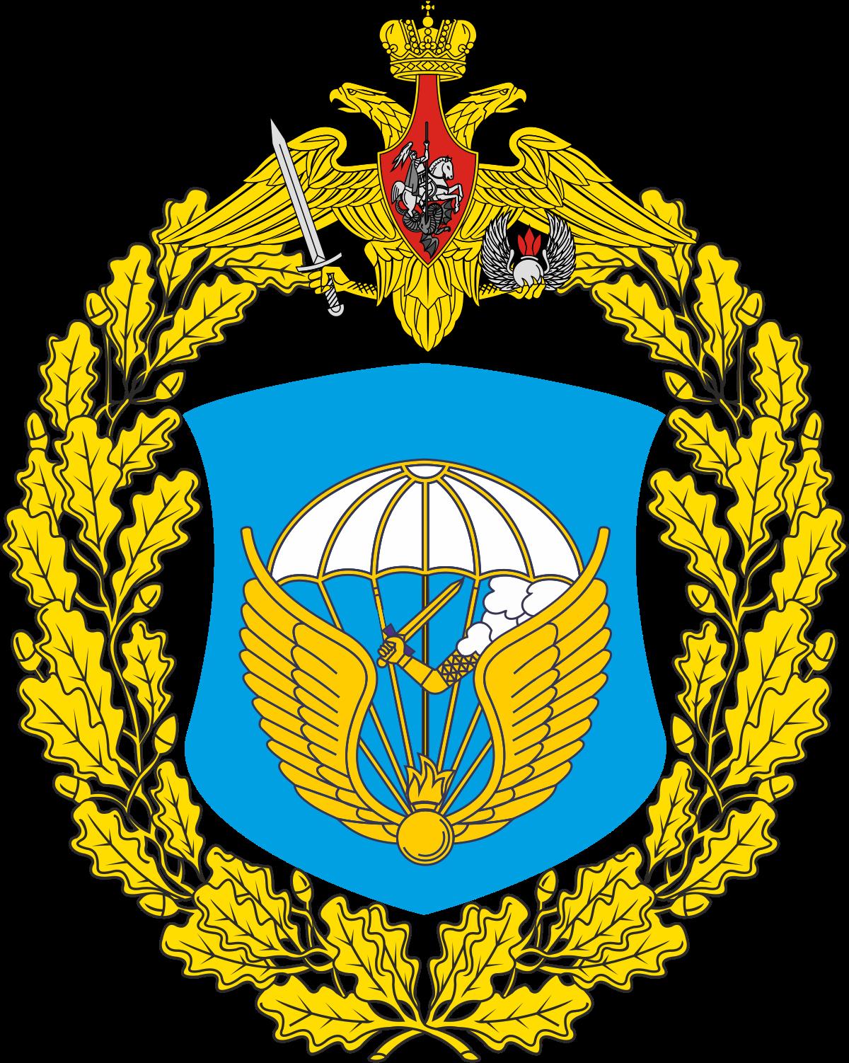 106 дивизия вдв