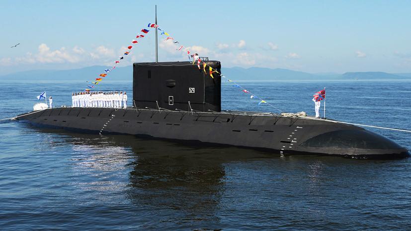 подводные лодки рф