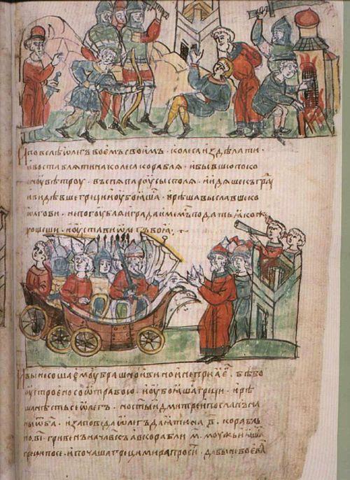 русско византийский договор 911 года
