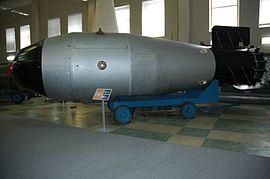 первая водородная бомба в ссср