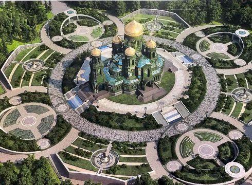 музей парк патриот