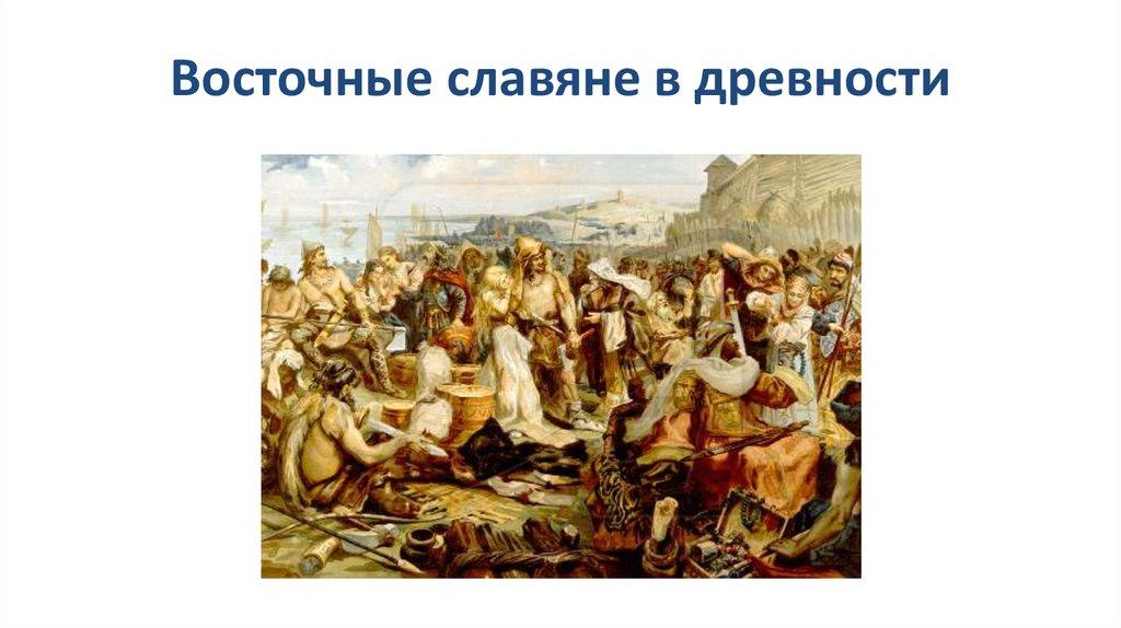 какие племена