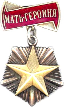 советские медали