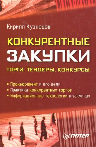 пао сухой новосибирск
