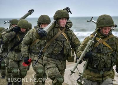 приднестровский конфликт кратко